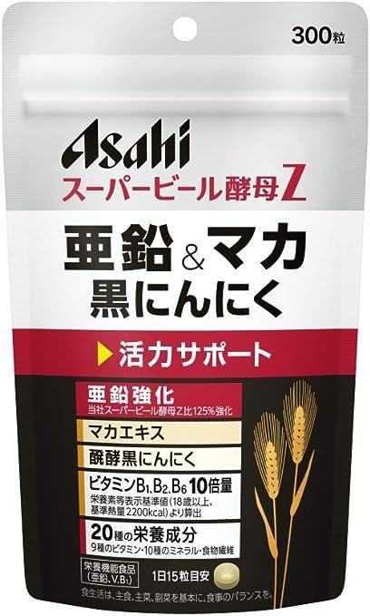 アサヒグループ食品 スーパービール酵母Z 亜鉛&マカ黒にんにく