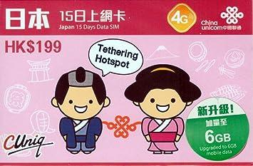 China Unicom - Tarjeta SIM prepaga de Internet 4G LTE 6GB Japón ...