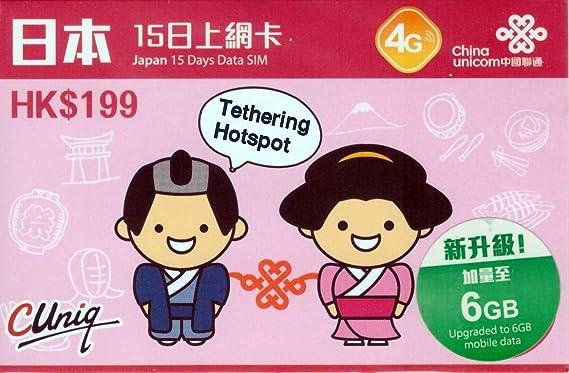 China Unicom - Tarjeta SIM prepaga de Internet 4G LTE 6GB Japón (solo datos): Amazon.es: Electrónica