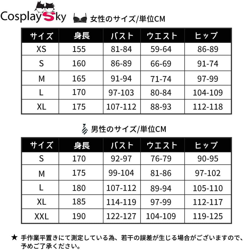 【釘崎野薔薇 (くぎさきのばら) 】コスプレ 衣装