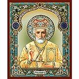The Wonderworker Saint St Nicholas Russian Orthodox Icon Gold 5 1/4 Inch Wood