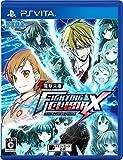 heavenly sword 2 - Dengeki Bunko: Fighting Climax