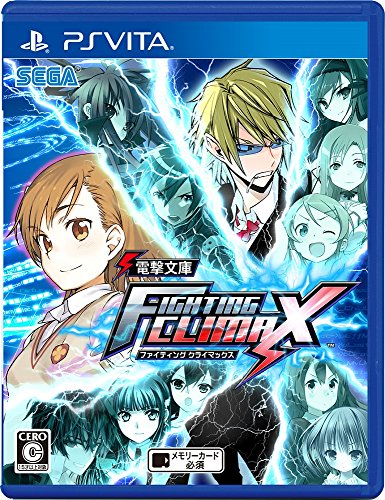[Dengeki Bunko: Fighting Climax] (Dead Alive 5 Ultimate Costumes)