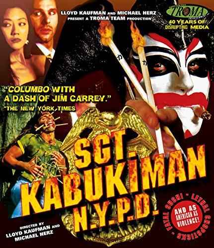 Sgt. Kabukiman N.Y.P.D. (Blu-ray)