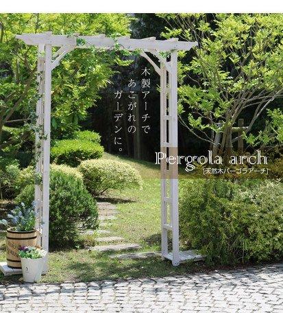 玄関やアプローチに置くだけ 天然木 ホワイト パーゴラアーチ B01LD39OG8
