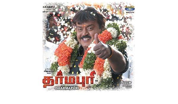 Amazon com: Vandha Vaadi: Suchitra Perarasu: MP3 Downloads