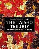 Seijun Suzuki's The Taisho Trilogy (Zigeunerweisen, Kagero-za and Yumeji) (6-Disc Limtied Edition) [Blu-ray + DVD]