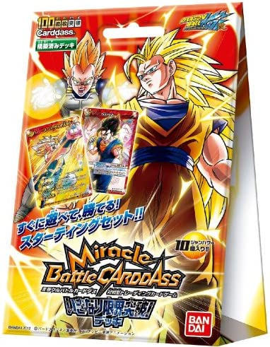 Miracle Battle Carddass - Dragon Ball Kai [Ikinari Genkai Toppa! Decak] (DBS04) (japan import): Amazon.es: Juguetes y juegos