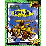 Shrek Forever After:Look and Find(by Dreamworks for kids ages 4 and up) (Chinese Edition)