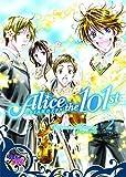 Alice the 101st Volume 2 (Doki Doki) by Chigusa Kawai (2010-10-05)