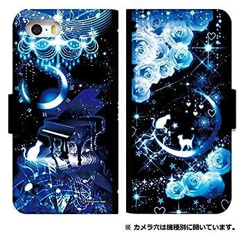 1d35bdd8d5 スマホケース 手帳型 android one s3 ケース かわいい おしゃれ アリス デザイン 0114-D. 猫