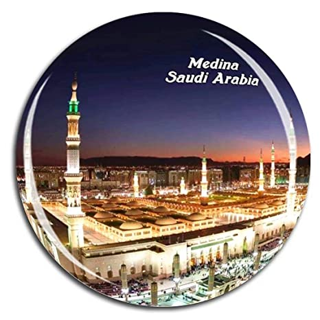 Amazon com: Al Masjid an Nabawi Medina Saudi Arabia Asia