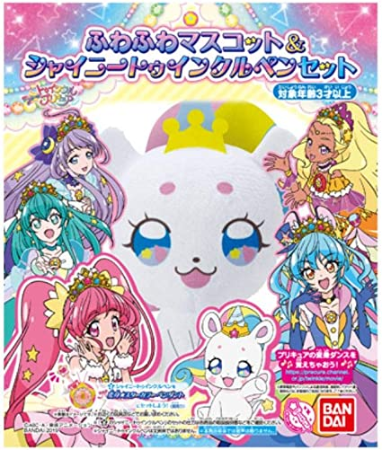 Japan Anime Precure Twinkle Pre Cure mini letter set