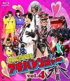 Akiba Ranger - Vol.4 (BD+BOOKLET) [Japan LTD BD] BCXS-571