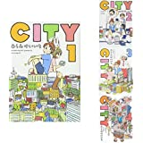 CITY 1-4巻 新品セット (クーポンで+3%ポイント)