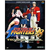 The King of Fighters '98 Technical Manual (Gemesuto Mook Vol. 162) (1998) ISBN: 4881995553 [Japanese Import]