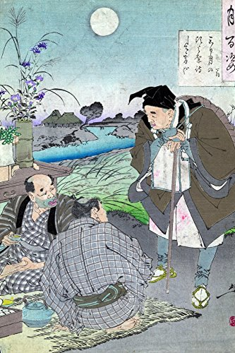 Matsuo Basho (1644-1694) Njapanese Poet Basho As An Old Man And A Traveler Stopping To Talk With Two Men Having Tea By The Roadside Woodcut From One Hundred Aspects Of The Moon By Tsukioka Yoshitoshi