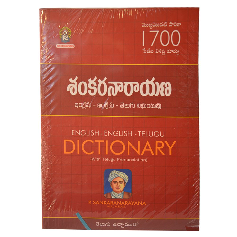 Click on the link to download the dictionary