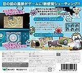Virus Shooter XX [Japan Import]