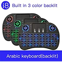 i8 Mini 2.4GHz Wireless English/Arabic 3 color backlit Keyboard Touchpad Mouse - BLACK for PC,Google TV Box,Android TV