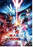 Ultraman Ginga 4 (Region 3 DVD / Non USA Region) (Japanese Language, Cantonese Dubbed) (English & Chinese Subtitled) Japanese TV series (Ep. 10-12)