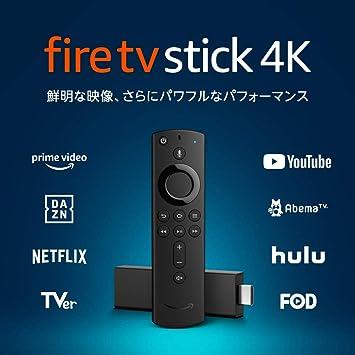 Amazon   Fire TV Stick 4K - 4K HDR対応