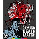 The Yakuza Papers: Hiroshima Death Match (2-Disc Special Edition) [Blu-ray + DVD]