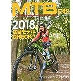 MTB日和 2017年Vol.32 小さい表紙画像