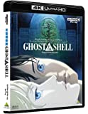 GHOST IN THE SHELL/攻殻機動隊 4Kリマスターセット (4K ULTRA HD Blu-ray&Blu-ray Disc 2枚組)