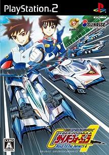Amazon com: Shinseiki GPX Cyber Formula: Road to the