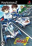 新世紀GPX サイバーフォーミュラ ロード・トゥ・ザ・インフィニティ 4