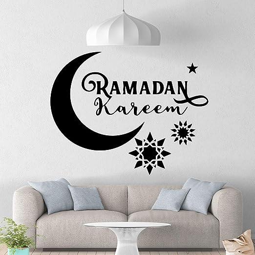 guijiumai Beato Ramadán PVC Tatuajes de Pared Decoración para el ...