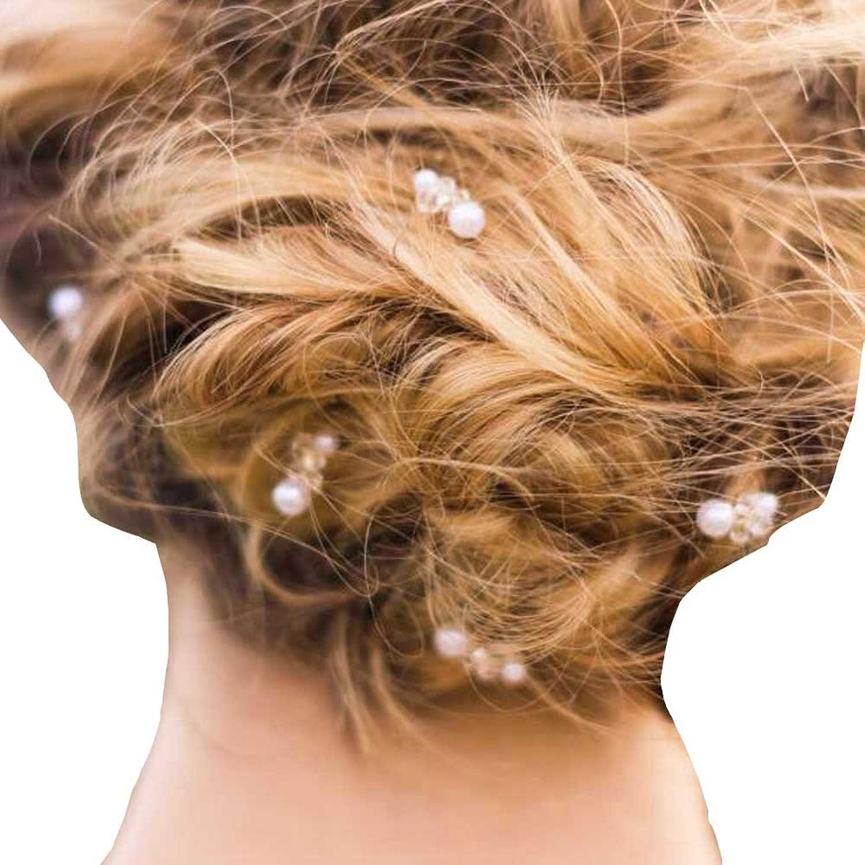 5 PC Bridal Bobby Pin Bridal Hair Pin Pearls and beadings Thin U Shape