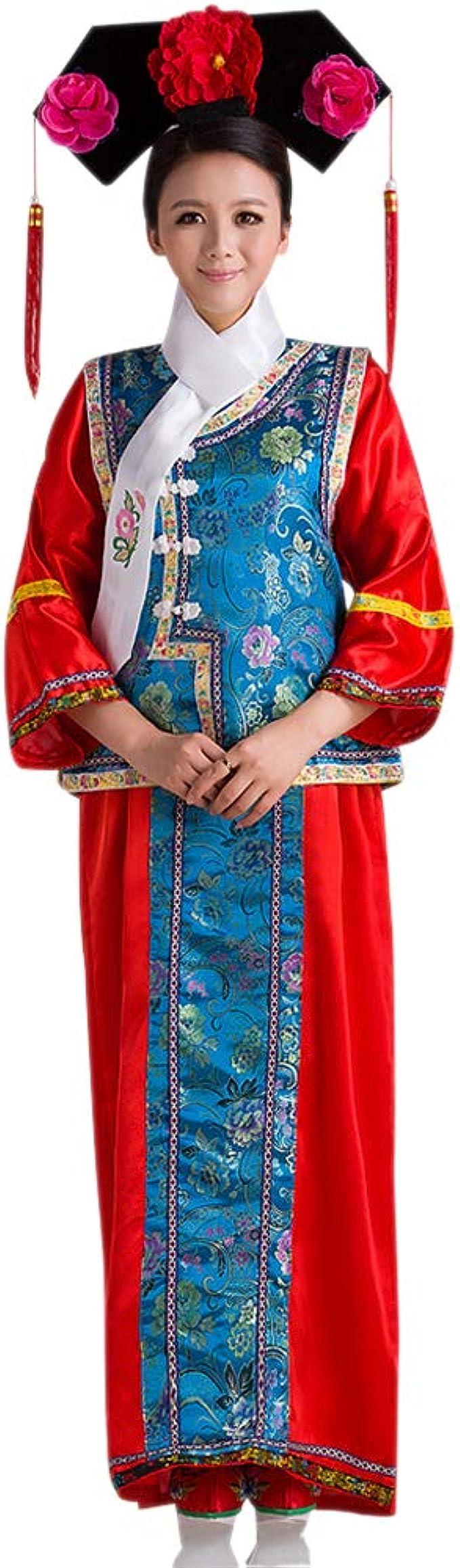 DAZISEN Traje de Estilo Chino - Mujer Ropa de Nacional Tradicional ...
