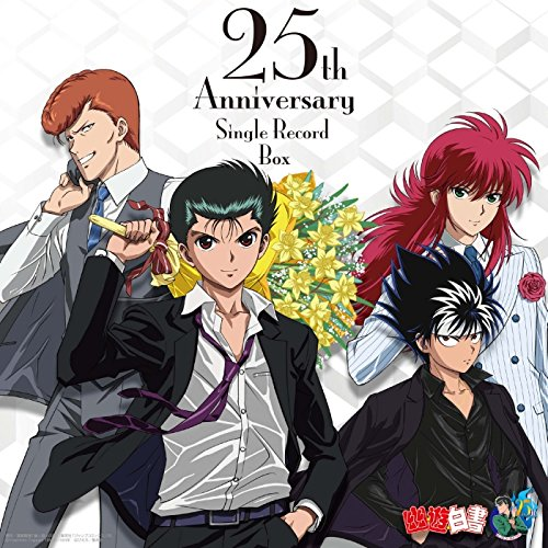 Yuu Yuu Hakusho 25Th Anniversary Single Record Box (Limited)