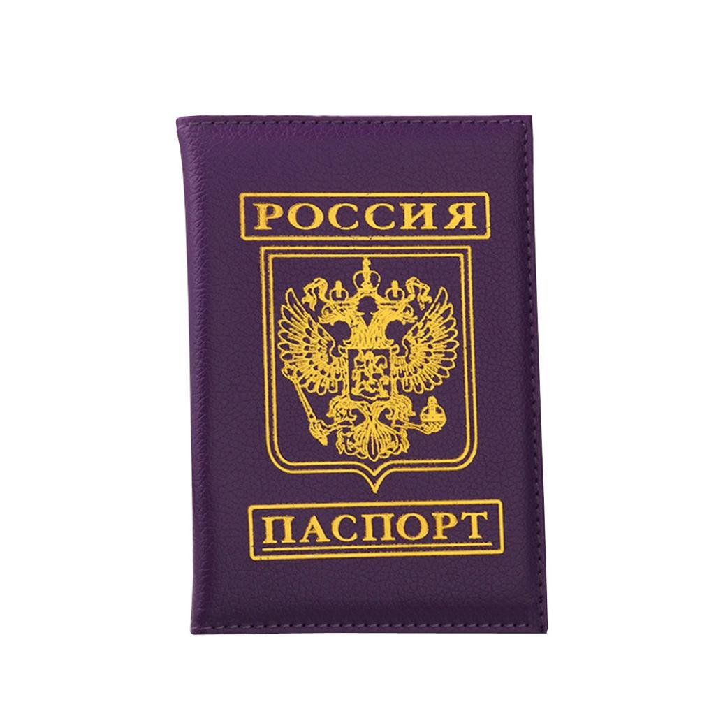 LLguz Double Eagle Pattern Passport Holder Protector Wallet Business Card Soft Passport Cover Certificate Card Bag Passport Protection Cover (Purple)