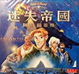 ATLANTIS THE LOST EMPIRE VCD BY WALT DISNEY IN CANTONESE *** IMPORTED FROM HONG KONG ***