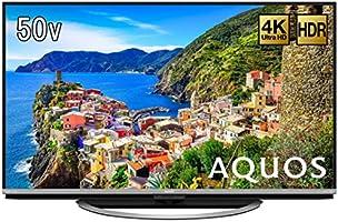 【本日限定】シャープ50型およびLG 55型の大画面4Kテレビがお買い得