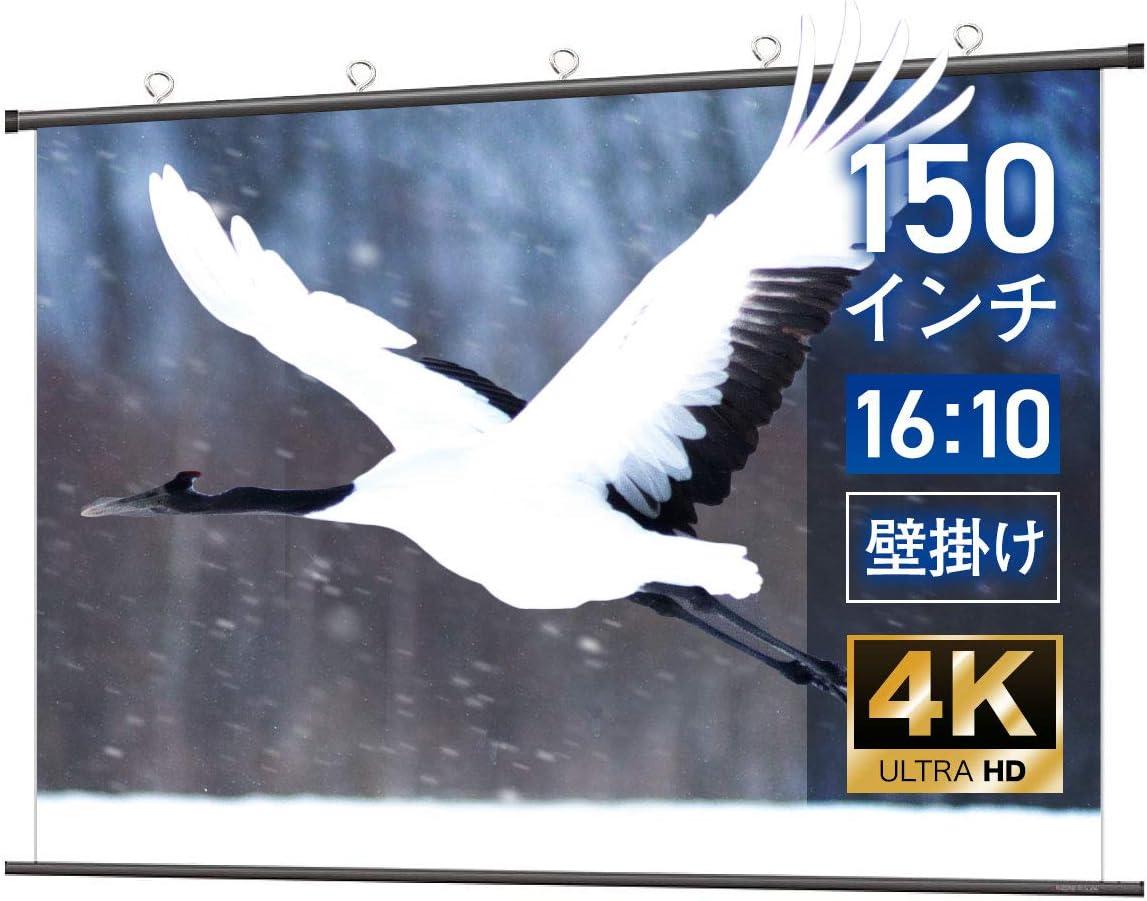 シアターハウス プロジェクター スクリーン 掛け軸タイプ (16:10) マスクフリー (150インチ) 日本製 BTP3231XEHブランド: シアターハウス
