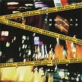 IKEBUKURO WEST GATE PARK ORIGINAL SOUNDTRACK(ltd.)(reissue)