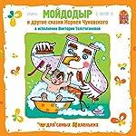 Tales by Korney Chukovsky [Russian Edition] | Korney Chukovsky