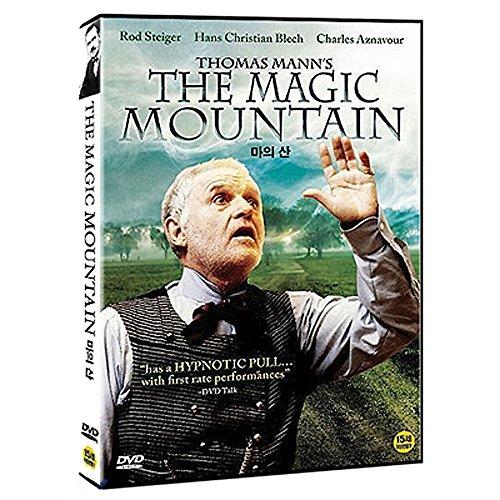 The Magic Mountain, Der Zauberberg (1982, Ntsc, All Region, Import)