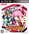 CHセレクション 圧倒的遊戯 ムゲンソウルズ - PS3