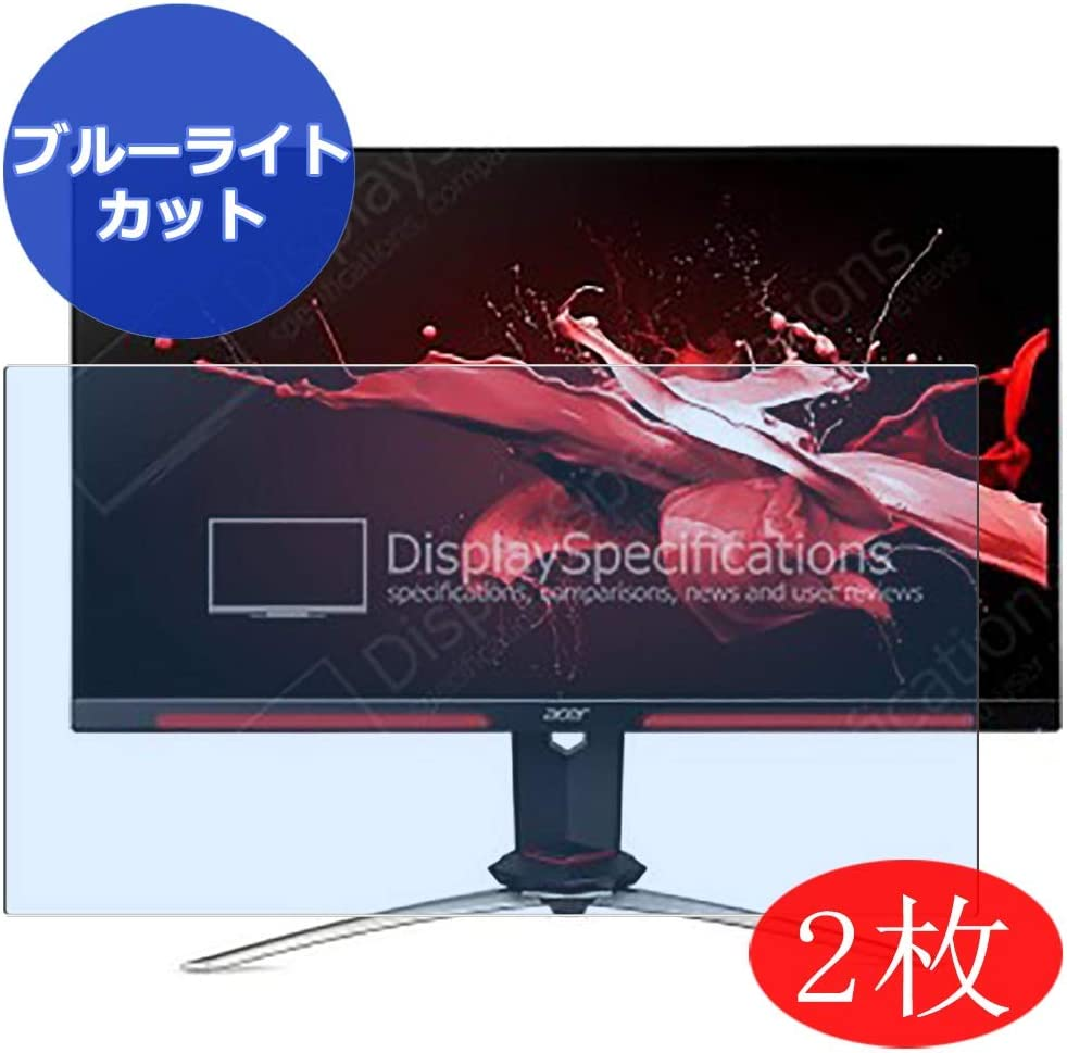 """?2 Pack? Synvy Anti Blue Light Screen Protector for 27"""" Acer Nitro XV273U S / XV273US Display Monitor Screen Film Protective Protectors [Not Tempered Glass]"""
