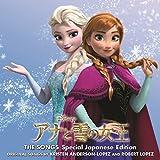 アナと雪の女王 ザ・ソングス 日本語版 スペシャル・エディション(オラフ イヤホン付き)(初回生産限定)