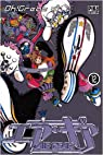 Air Gear, Tome 12 par Oh ! Great