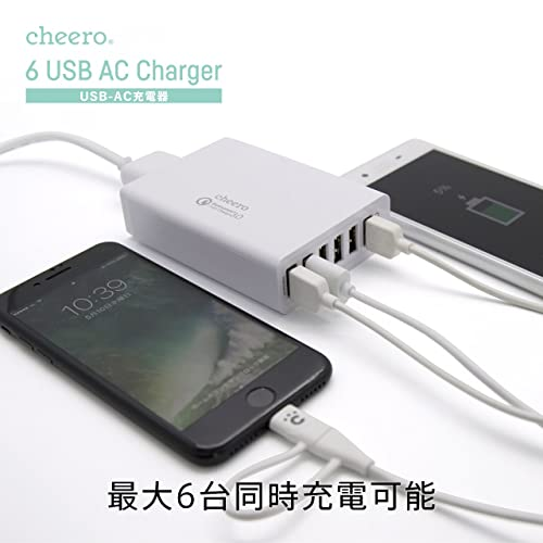2680円、cheeroがUSB急速充電器「cheero 6 USB AC Charger」を発売。300個限定セールも