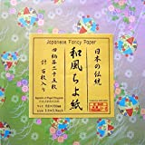 Japanese Origami Fancy Folding Paper Chiyogami 100 Sheets - Best Reviews Guide