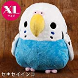 Soft and Downy Large Bird Stuffed Toy (Budgerigar White Blue / XL size 30cm) Review