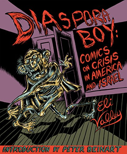 - Diaspora Boy: Comics on Crisis in America and Israel
